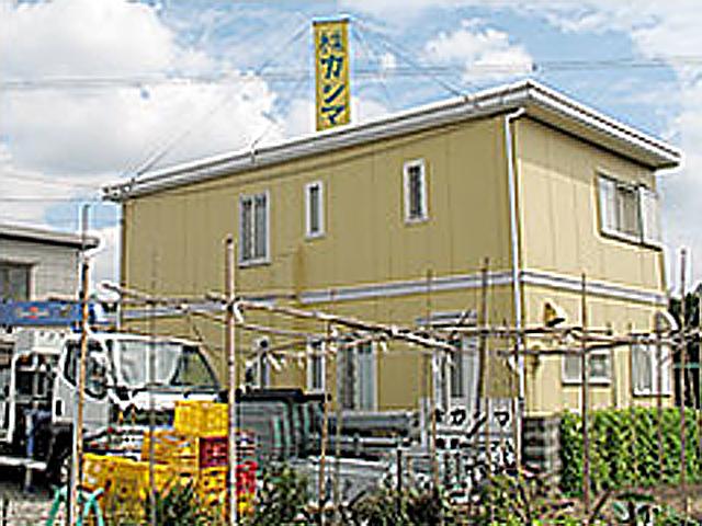 株式会社カシマ 坂戸本社